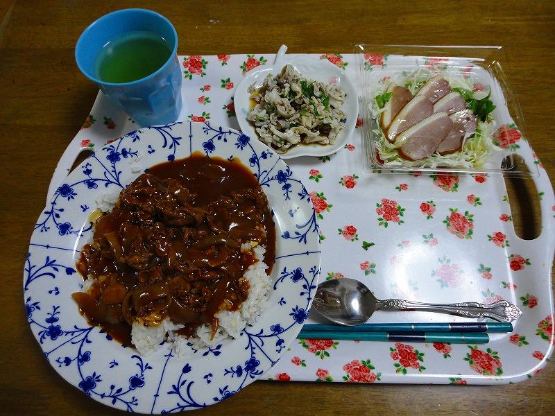 ハヤシライスと合鴨サラダ