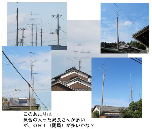 he8-8c-14.jpg