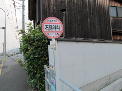 he8-8d-01.jpg