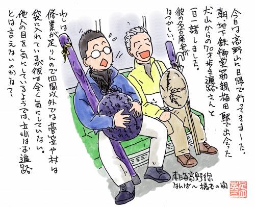he8-kouya01.jpg