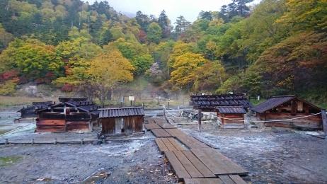2017_Oct_Nikko_19.jpg