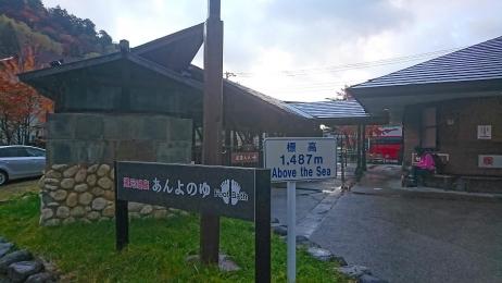2017_Oct_Nikko_21.jpg
