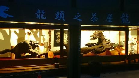 2017_Oct_Nikko_27.jpg