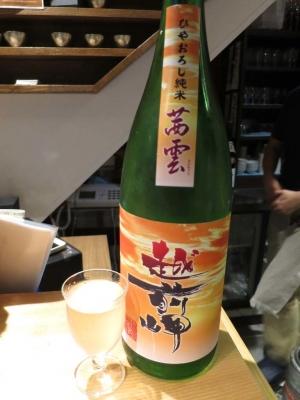 20170921MURO_etizenmisaki.jpg