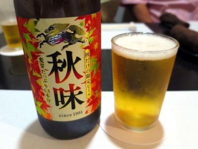 20170925TAMAKI_beer.jpg