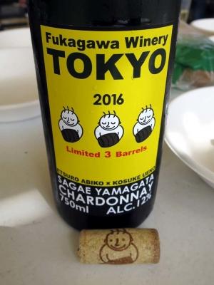 20171001SASSABBQ_fukagawawainari-.jpg
