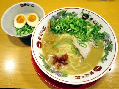20171001TENITI_namitamago.jpg