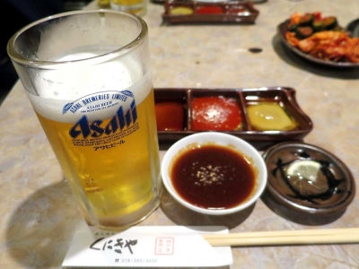 20171014KUNIKIYA_beer.jpg
