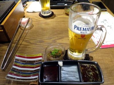 20171111NUNOGAMI2_beer.jpg