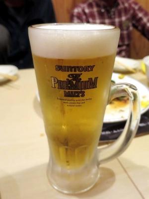 20171118YURURI_nama.jpg