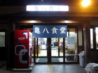 20171203KOKO_kamehati.jpg