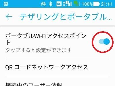 Screenshot_20171003-211159.jpg