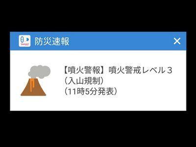 Screenshot_20171011-110628.jpg