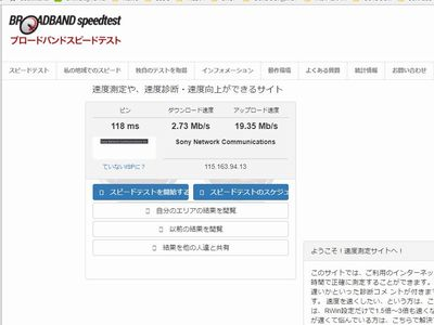so-net2s_20171003214849084.jpg