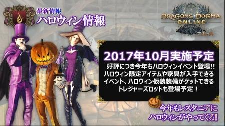 2017-09-23-001bb.jpg