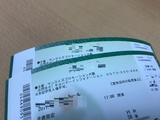 56_201711211032496ac.jpg