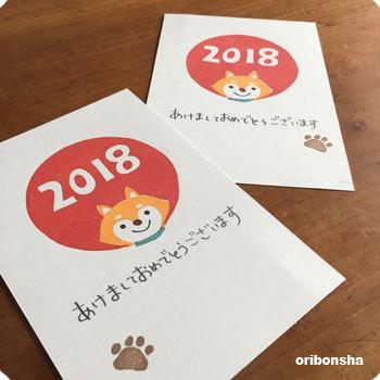 20170930_01.jpg
