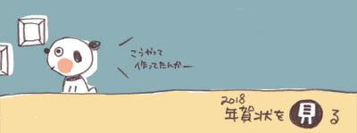 20171123_02.jpg