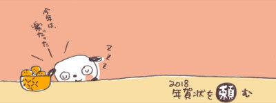20171123_03.jpg