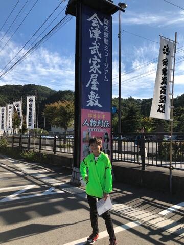fc2blog_20171013234154b3e.jpg