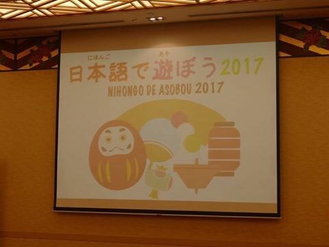 fc2blog_20171024102413583.jpg
