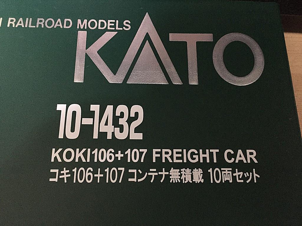 9110601.jpg