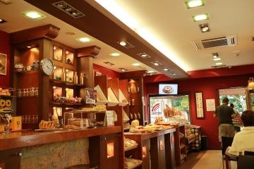 02791M Panaderia Ogi Berri Matia