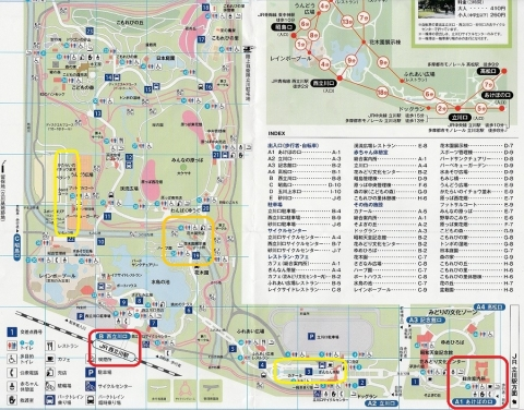 昭和記念公園 園内地図