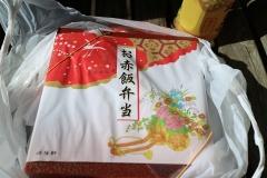 09 お弁当