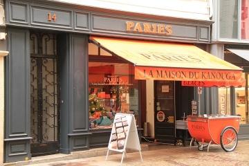 02989 Rue Port Neuf