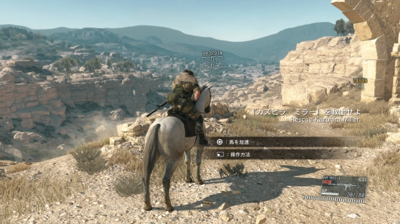 METAL GEAR SOLID V_ THE PHANTOM PAIN_20171004230738
