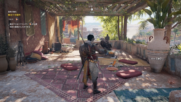 Assassins Creed® Origins_20171103122816