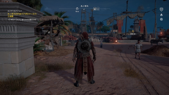 Assassins Creed® Origins_20171106220916