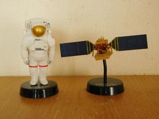 みたか太陽系ウォーク 3