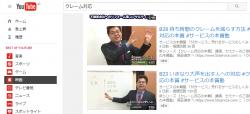YouTube検索結果0202