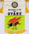 Oyabe Rotary Club