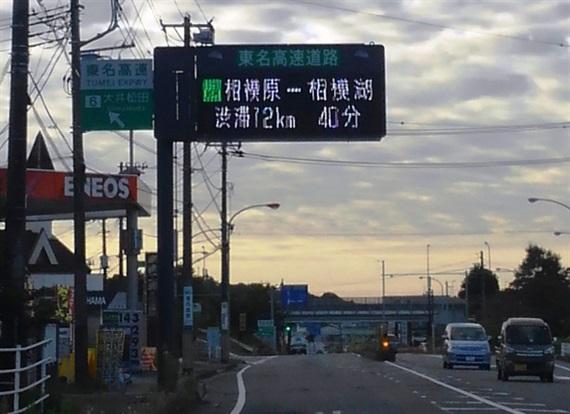 2017_10_08_鷲宮・流山_カメラ1_040_2017_10_15