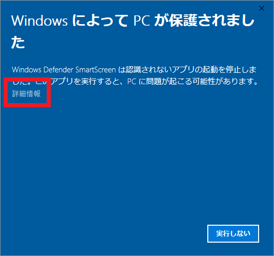 2017_10_20_Windows10_Fall_Creators_Update_19 - コピー