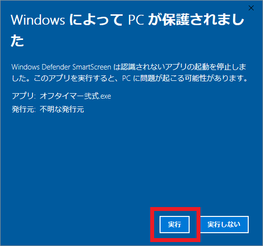 2017_10_20_Windows10_Fall_Creators_Update_18 - コピー (2)