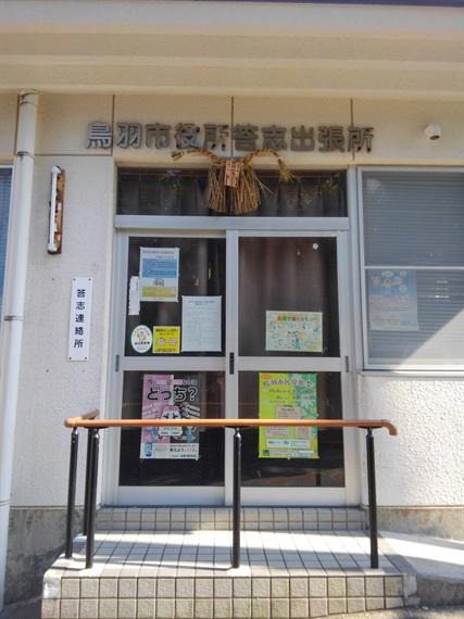 2017_11_05_答志島_カメラ1_129_2018_01_03
