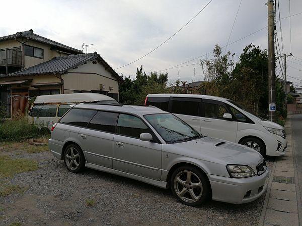 矢指ヶ浦温泉館