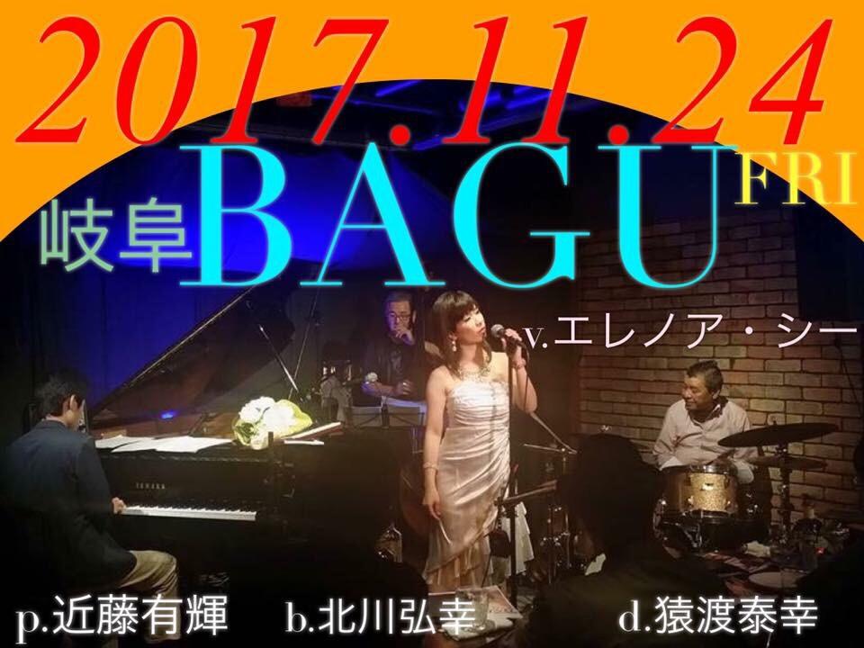 fc2blog_2017102600040494f.jpg