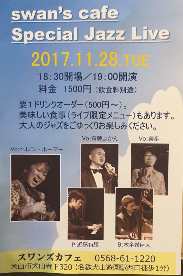 fc2blog_2017102612304743a.jpg