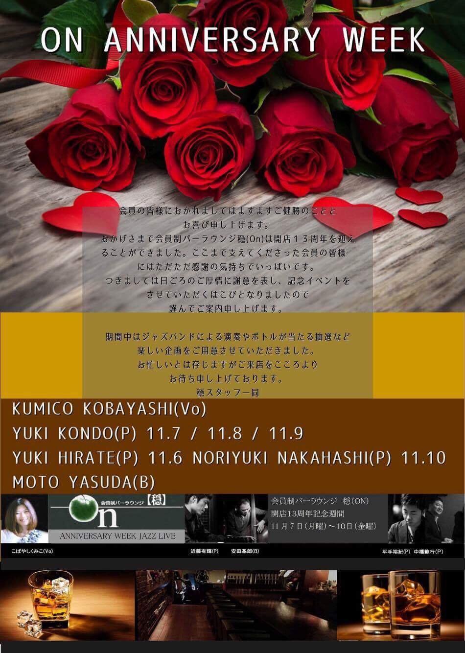 fc2blog_201710281055358bb.jpg