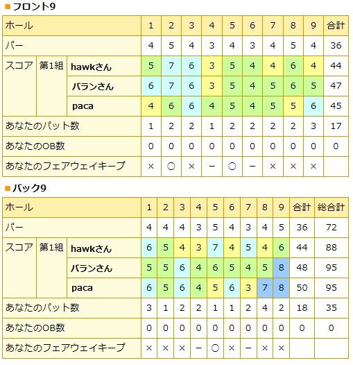 20171105_00.jpg