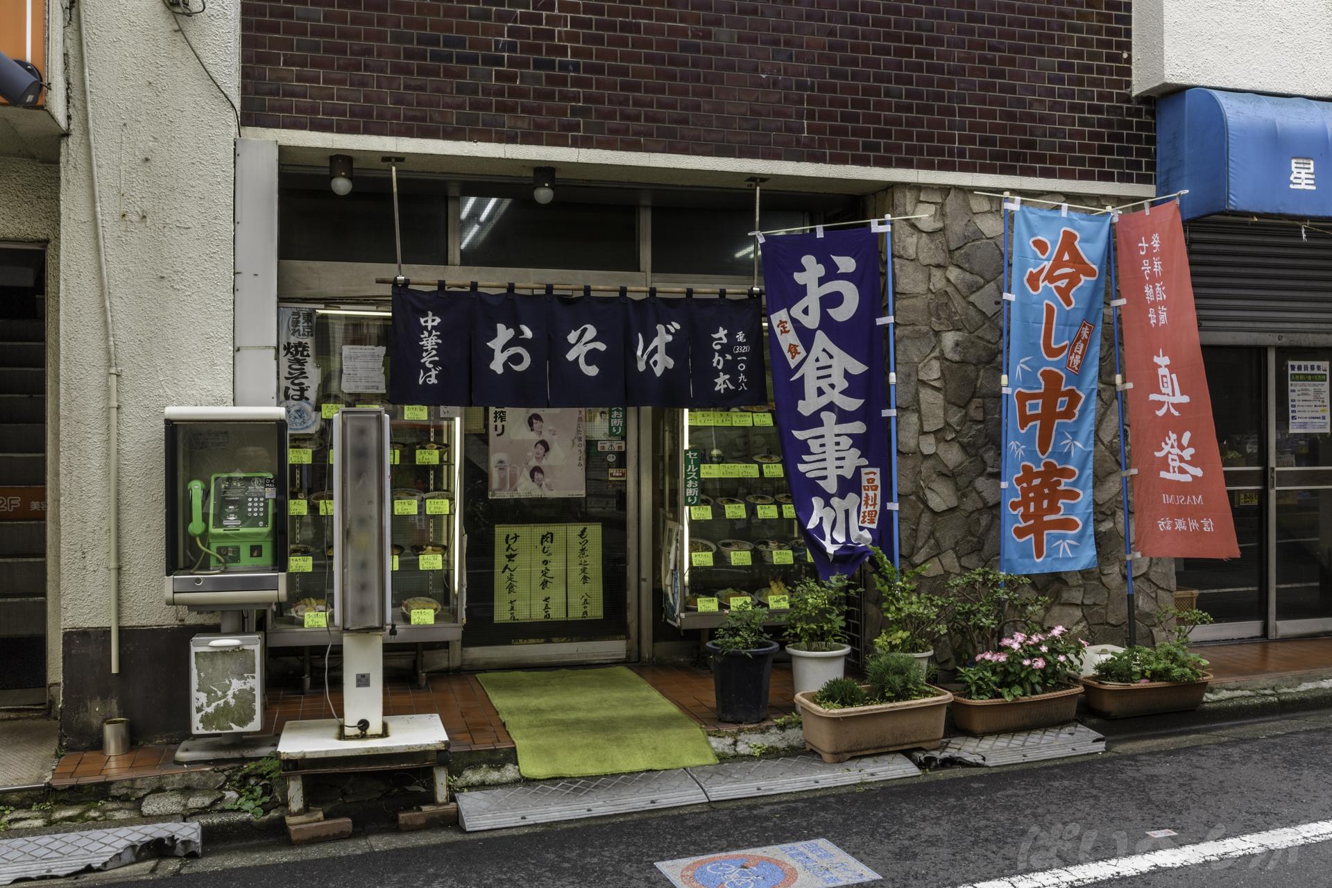 sakamotosoba01.jpg