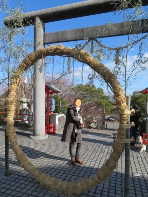 伊豆高原 正月旅行