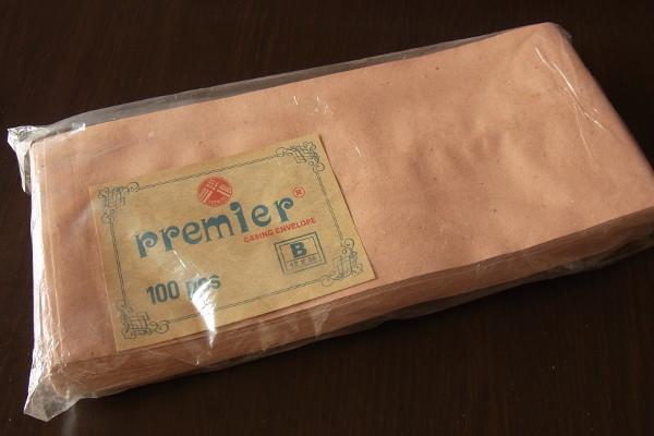 インドネシア封筒2
