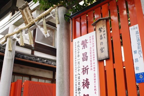 繁昌神社2