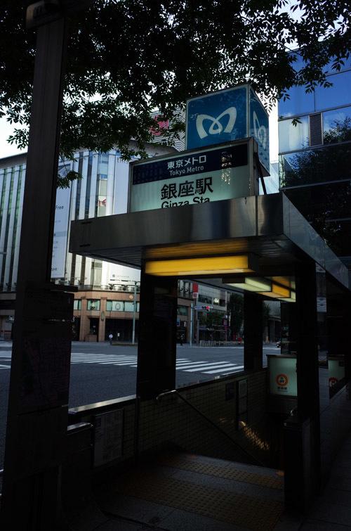 GinzaSut.jpg